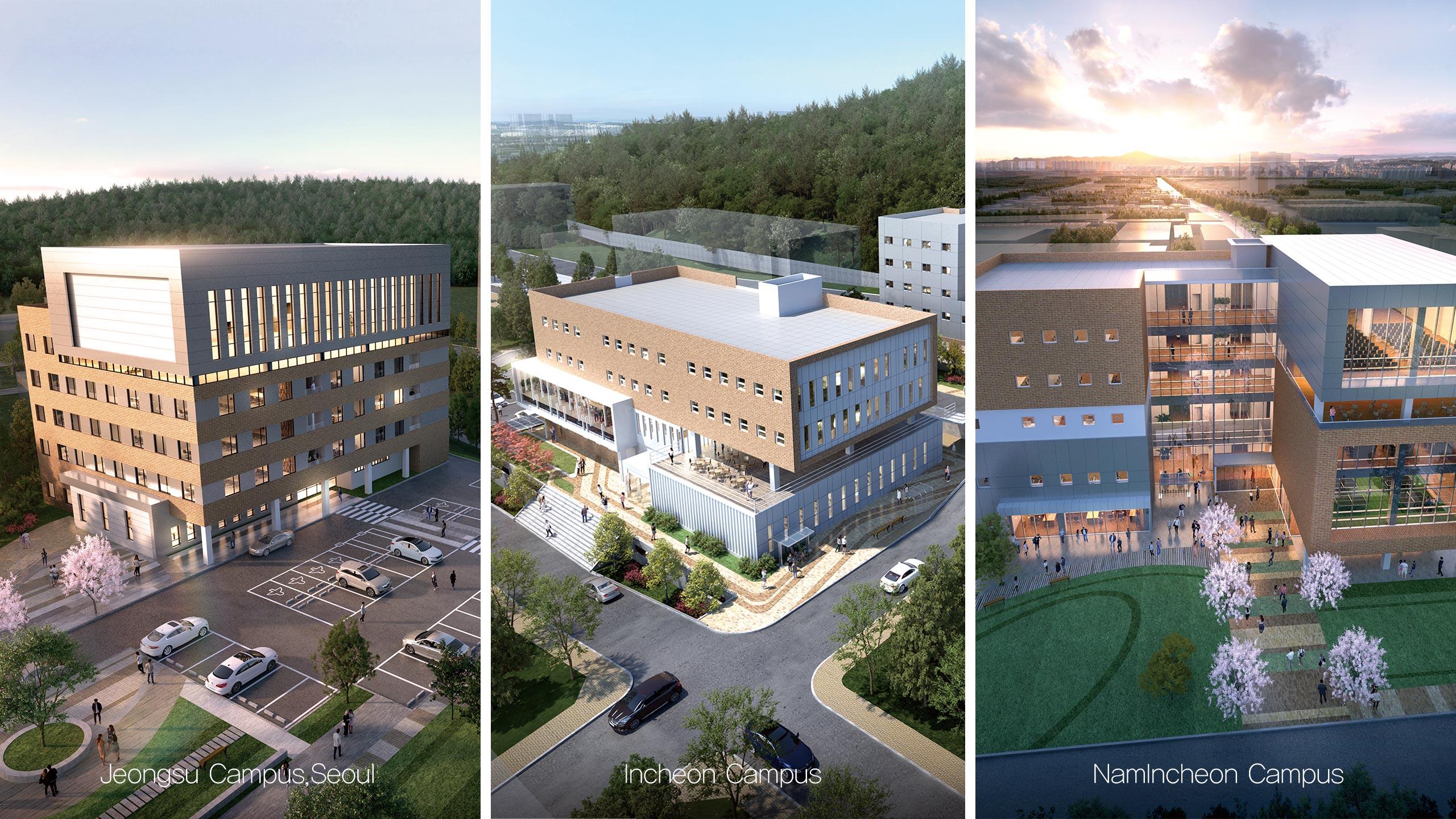 한국폴리텍대학 공학관 · 기숙사 및 학생복지관 증축 임대형 민간투자사업(BTL) 우선협상대상자 지정